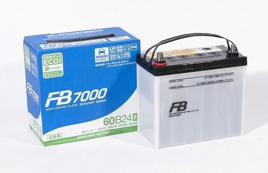 Furukawa Battery 7000