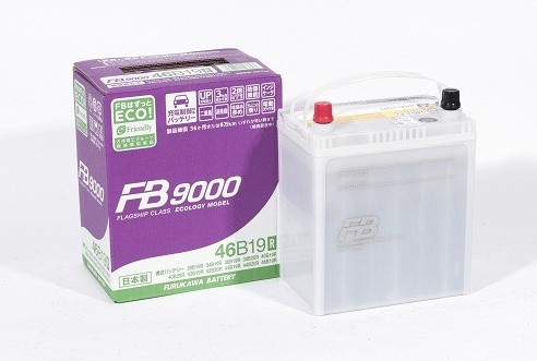 Furukawa Battery 9000